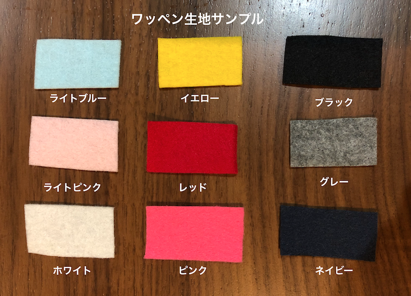 【kodomo atelier】マーク名入れワッペン(スクエア)