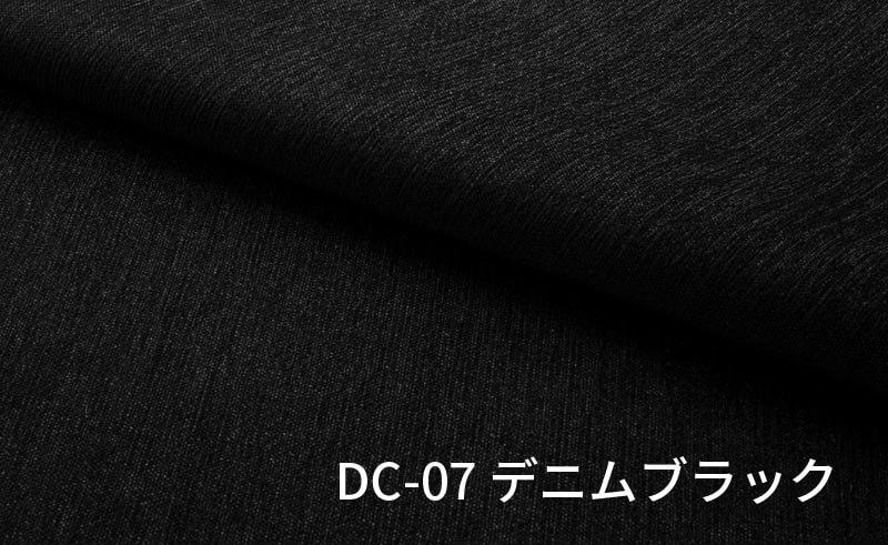 LEON 3人掛け(DCシリーズ/全11色)