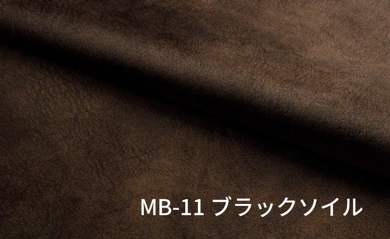 LEON 3人掛け(MBシリーズ/全5色)
