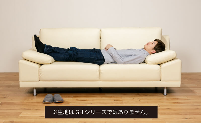 ALEX 3人掛け(GHシリーズ/全3色)
