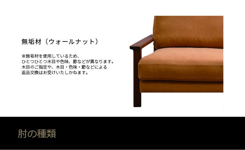 LABO 3人掛け(MN1)