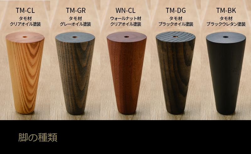 MEEL 2人掛け(CTシリーズ/全6色)