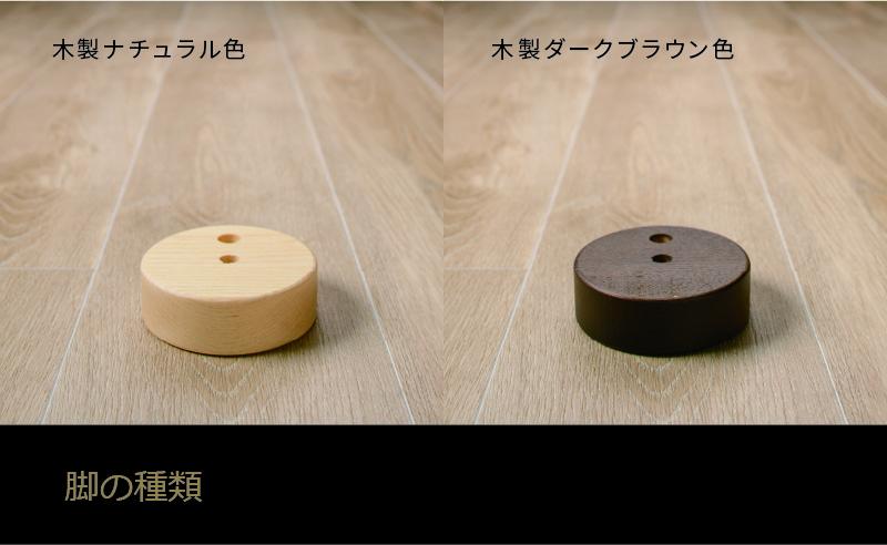 GEMINI 1人掛け(RS-08/CT-04)
