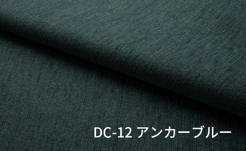 HOMES 1人掛け(DCシリーズ/全11色)