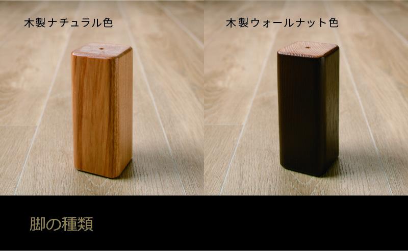 DAINY 2人掛け(CP-10/BP-01)