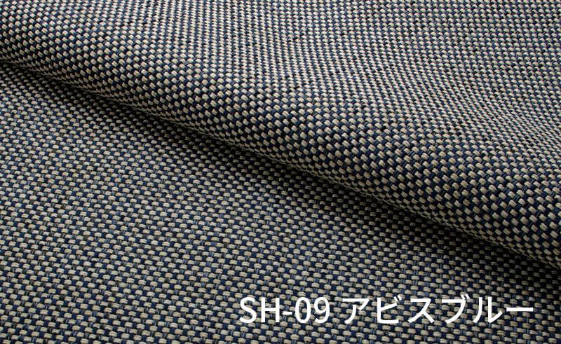 FRANK 2人掛け(SHシリーズ/全5色)