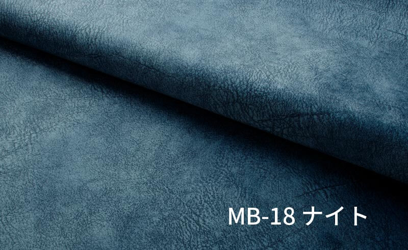 JUAN 3人掛け(MBシリーズ/全6色)
