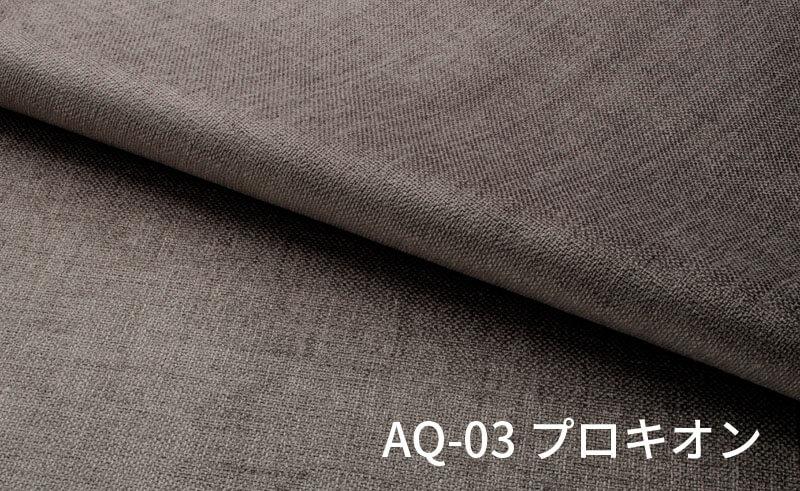 DOUX 3人掛け(AQシリーズ/全4色)