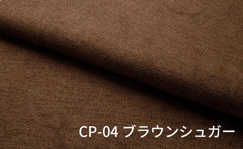 LEON 2人掛け(CPシリーズ/全8色)