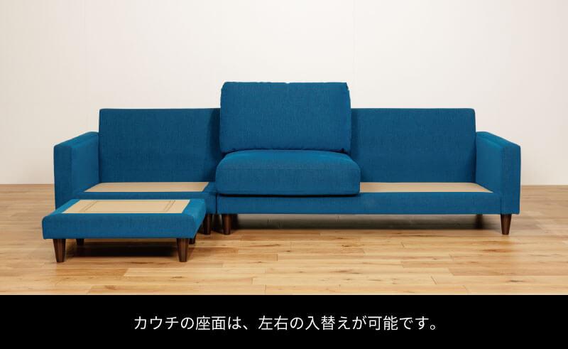LEON カウチ  W2370(DCシリーズ/全11色)