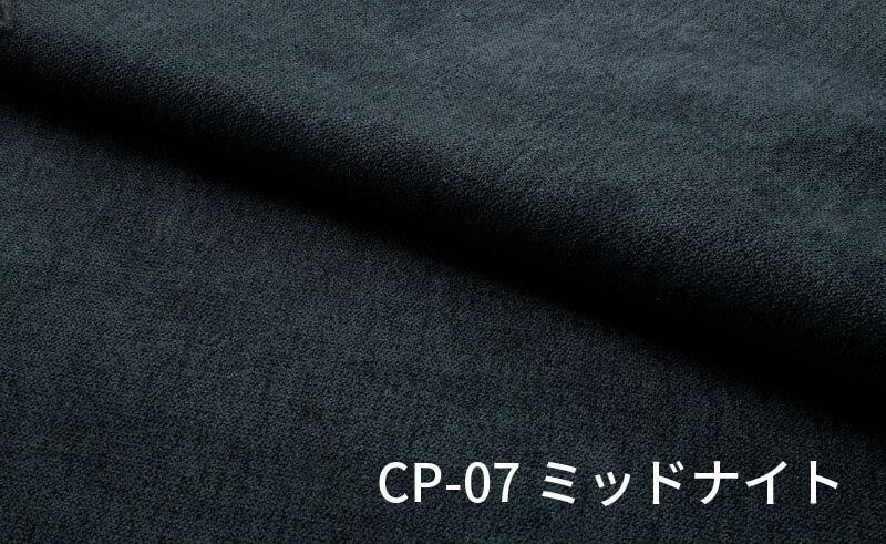 FLORIA 2人掛け(CPシリーズ/全9色)