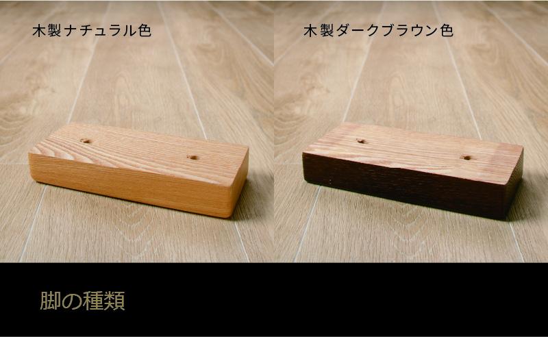 GRID コーナー(MBシリーズ/全5色)