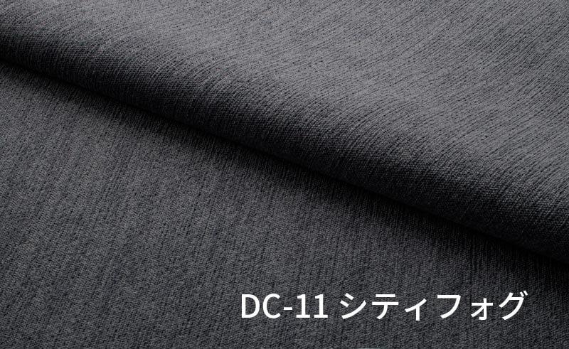 LEON オットマン(DCシリーズ/全11色)