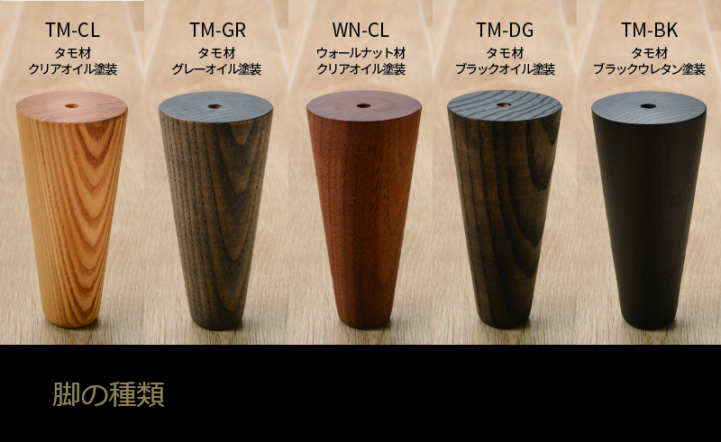 JUAN オットマン(MBシリーズ/全6色)