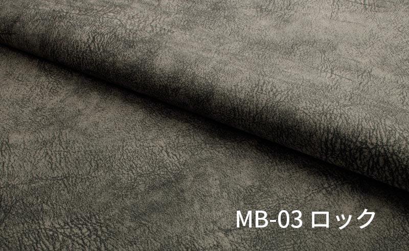 MOLLE オットマン(MBシリーズ/全6色)