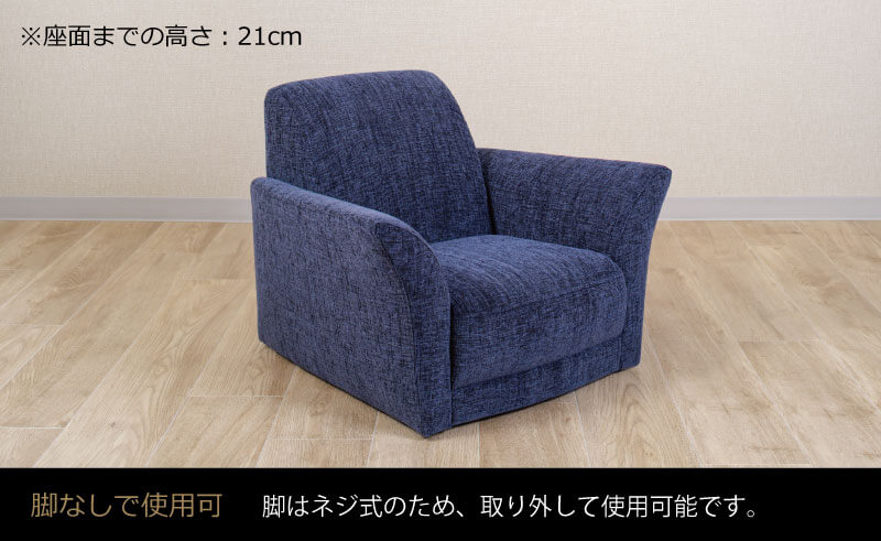 IRIS mini(UP413)
