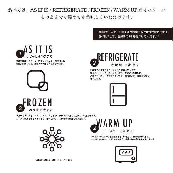 バスクチーズBB■スクエアホール(4人〜5人用)