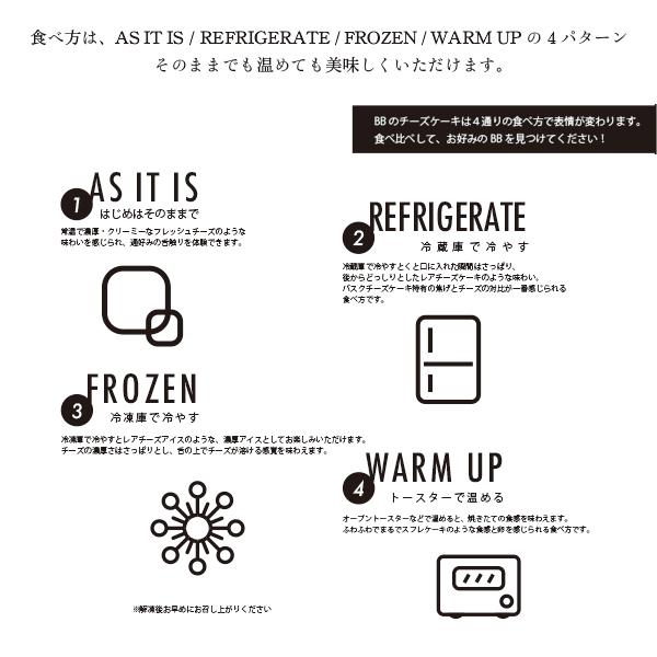 オレンジバスクBB■スクエアホール(4人〜5人用)