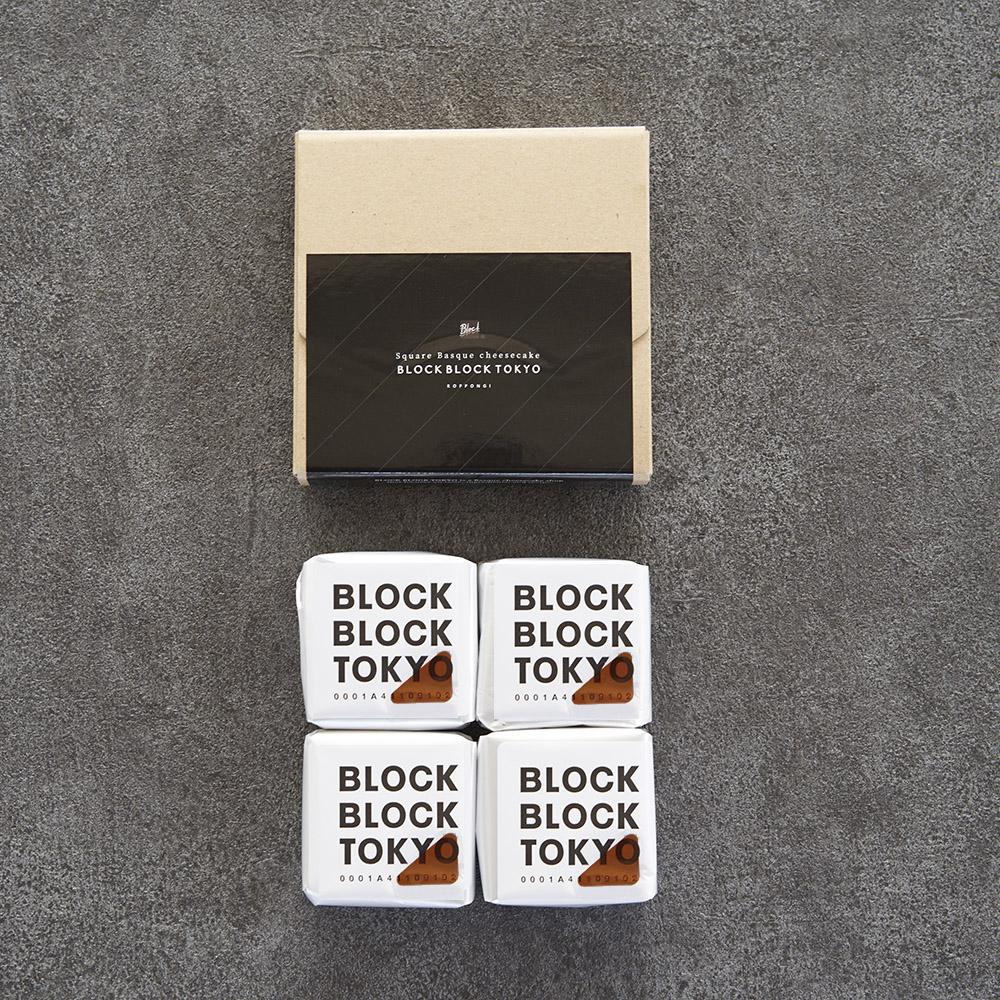 ショコラバスクチーズBB【 4個入り 】