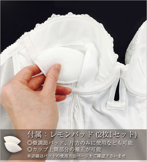 マタニティビスチェ ご妊娠中の花嫁様専用 腹部調整可能なインナー