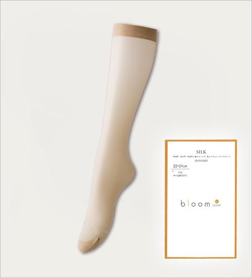 シルクショートストッキング 便利な膝下丈 肌触りも心地良く長時間でも快適に