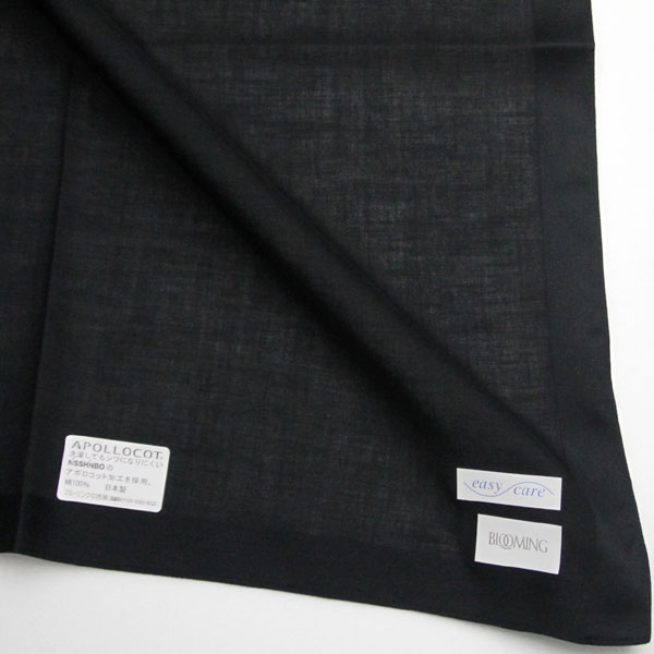 ブルーミング紳士ハンカチ イージーケア 5251 ブラック