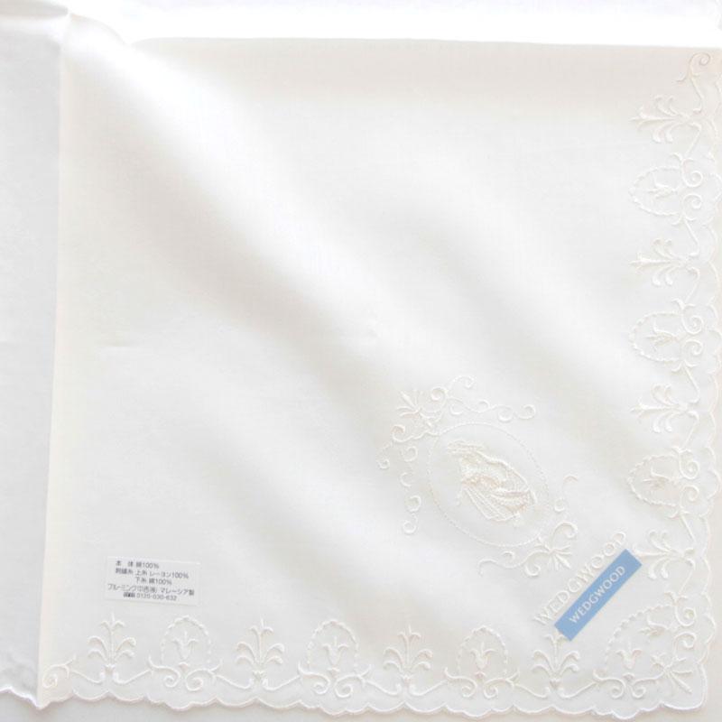 ウェッジウッド ジャスパー 刺繍ハンカチ 2202 ホワイト