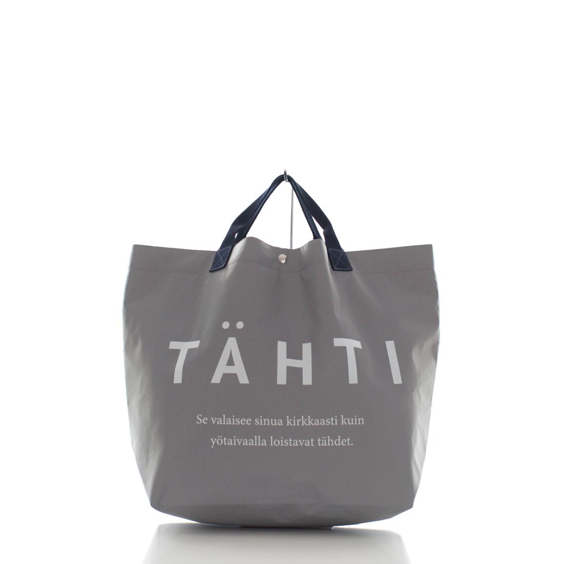 【TAHTI-タハティ-】 <BR>マチ広トートタイプ エコバッグ/マイバッグ 1201 シルバー <BR>洗える 2WAY リフレクター(反射素材)