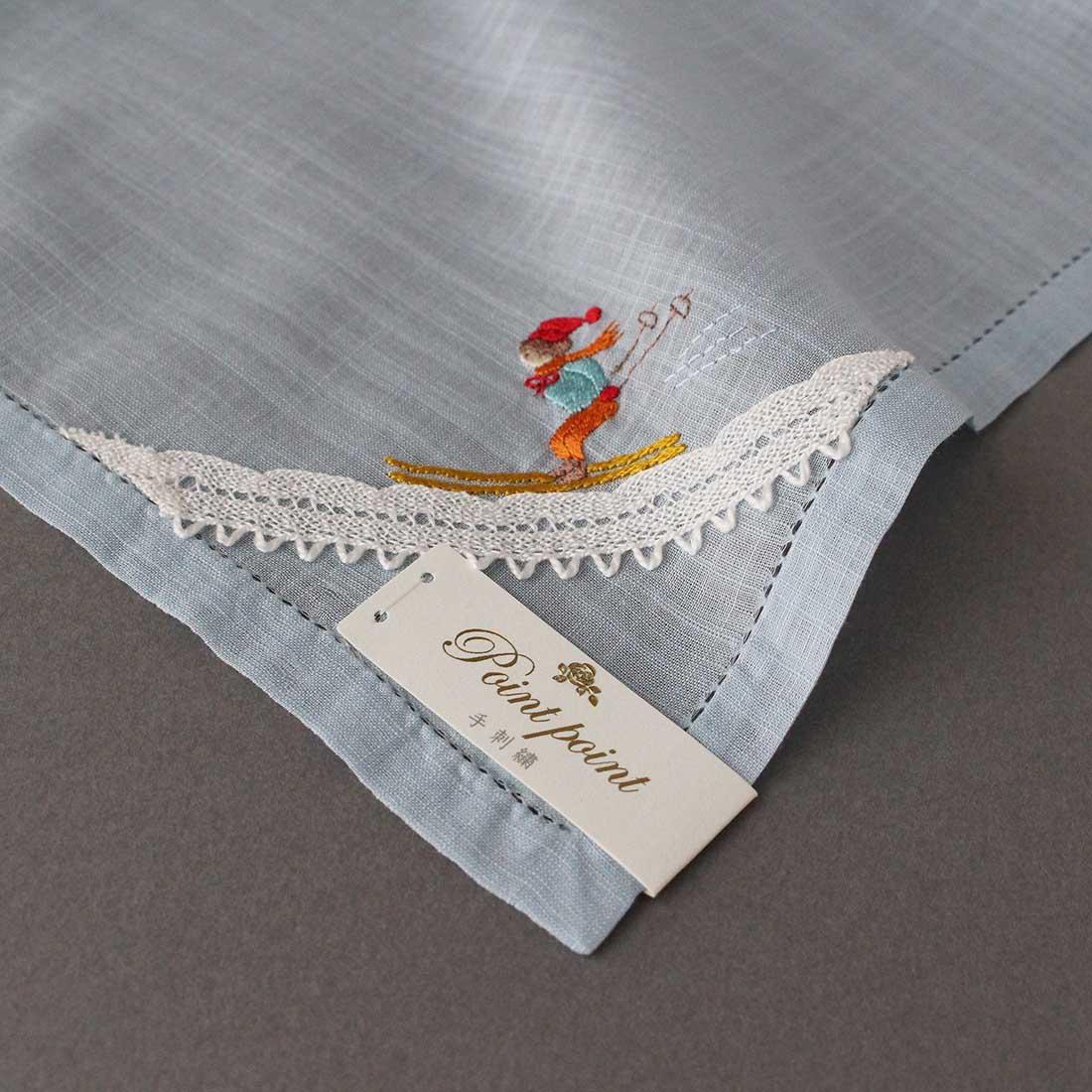 ポワンポワン ベトナム手刺繍 ハンカチ  クリスマス スキー 8701  ブルー