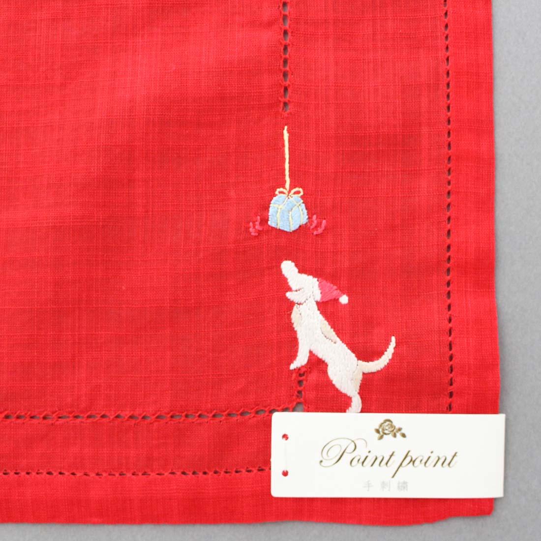 ポワンポワン ベトナム手刺繍 ハンカチ  クリスマス イヌ 8704  レッド