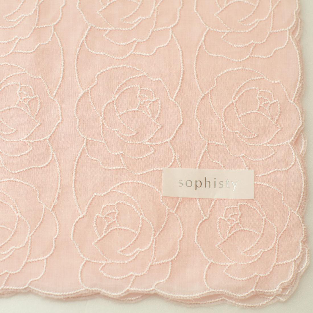 ソフィスティ 刺繍入りハンカチ 0201 ピンク