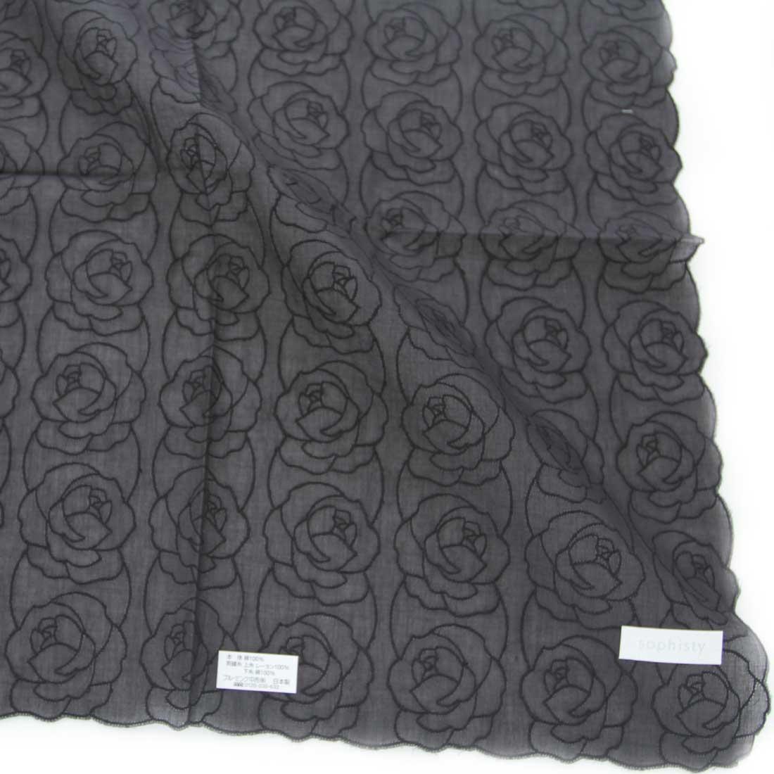 ソフィスティ 刺繍入りハンカチ 0201 ブラック
