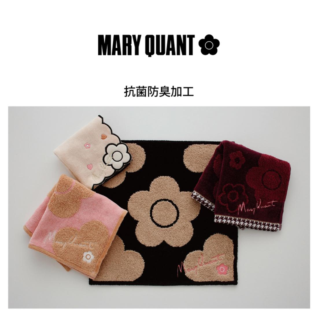 マリークヮント タオルハンカチ 1502 ホワイト 【MARY QUANT マリークワント マリクワ】