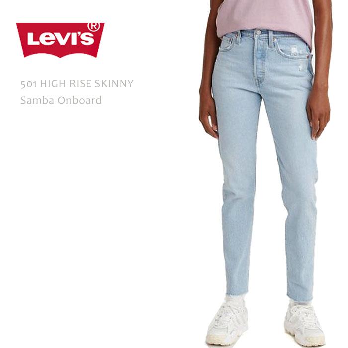 Levi's Premium (リーバイスプレミアム)501 HIGH RISE SKINNY LEG Samba Onboard スキニーデニム