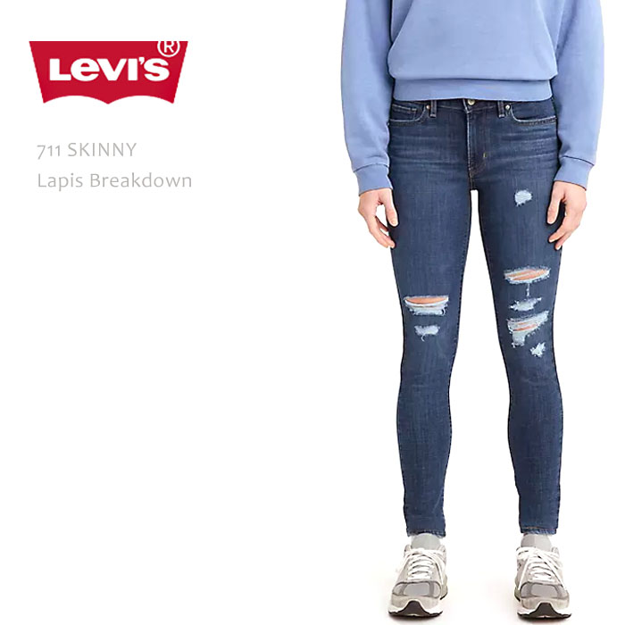 Levi's (リーバイス) 711 SKINNY Lapis Breakdown ダメージスキニー