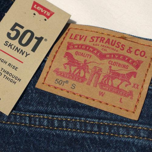 Levi's (リーバイス)501 HIGH RISE SKINNY LEG Salsa Authentic スキニーデニム