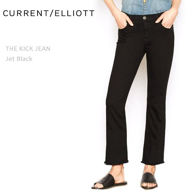 Current Elliott(カレントエリオット) THE KICK JEAN Jet Black ブラックフレアーデニム