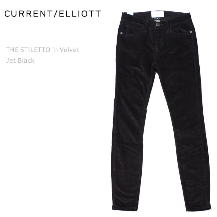 Current Elliott(カレントエリオット) THE STILETTO Jet Black Velvet スキニーパンツ