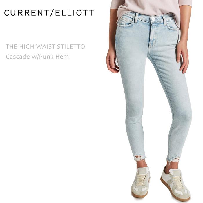 Current Elliott(カレントエリオット) THE HIGH WAIST STILETTO Cascade w/Punk Hem ハイウエストスキニー