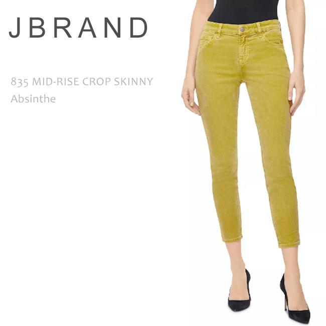 J Brand (ジェイブランド・ジェーブランド) 835 MID RISE CROP SKINNY Absinthe カラースキニーデニム