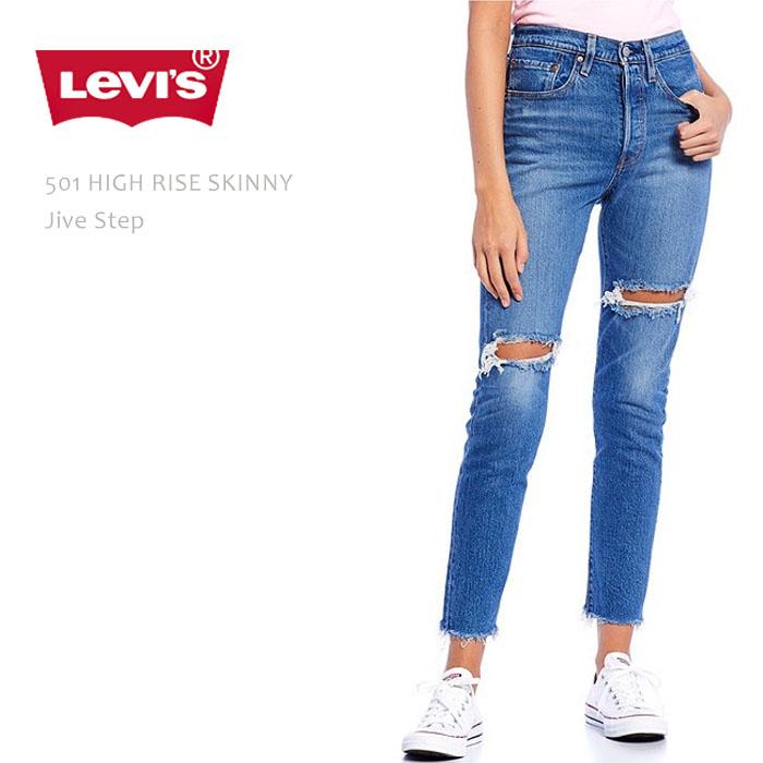 Levi's (リーバイス) 501 HIGH RISE SKINNY LEG Jive Step ハイライズスキニー