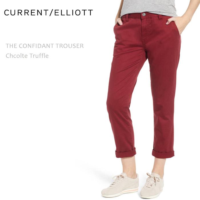 Current Elliott(カレント・エリオット) THE CONFIDANT Trouser Chcolte Truffle