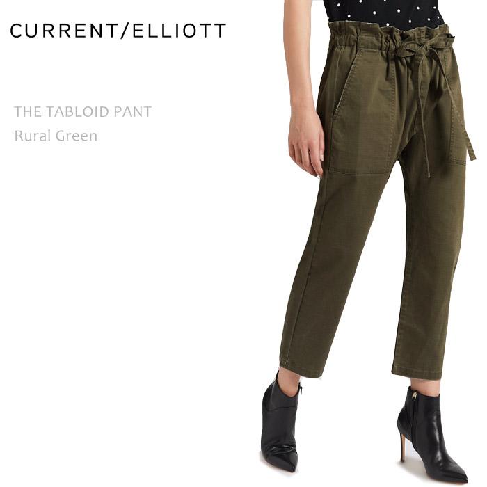 Current Elliott(カレントエリオット) THE TABLOID PANT Rural Green リラックスパンツ
