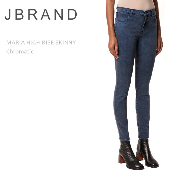 J Brand (ジェイブランド・ジェーブランド) MARIA PHOTO READY HD HIGH RISE SKINNY Chromatic ハイライズスキニー