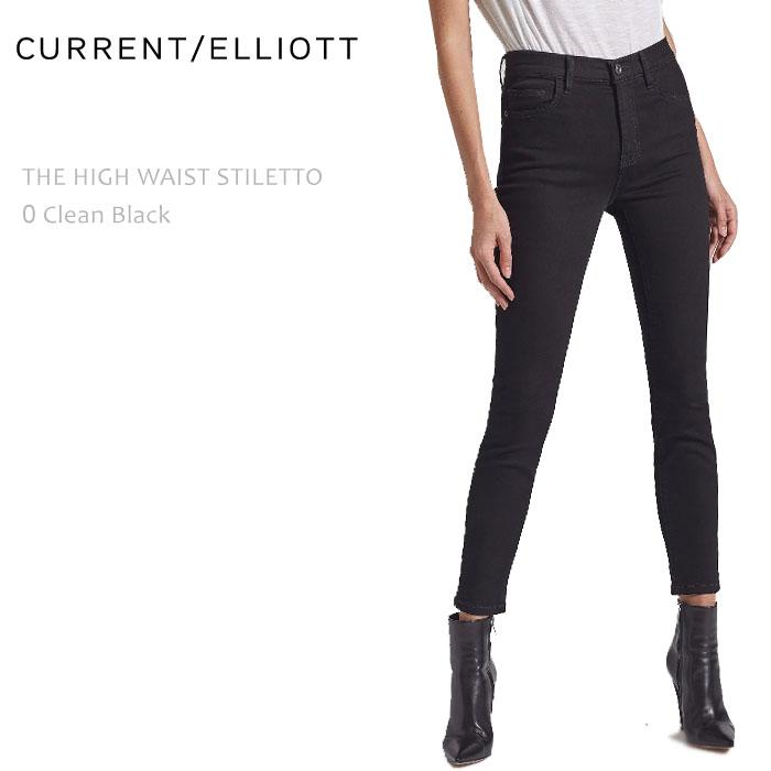 Current Elliott(カレントエリオット) THE HIGH WAIST STILETTO 0 Clean Black ハイウエストブラックスキニー
