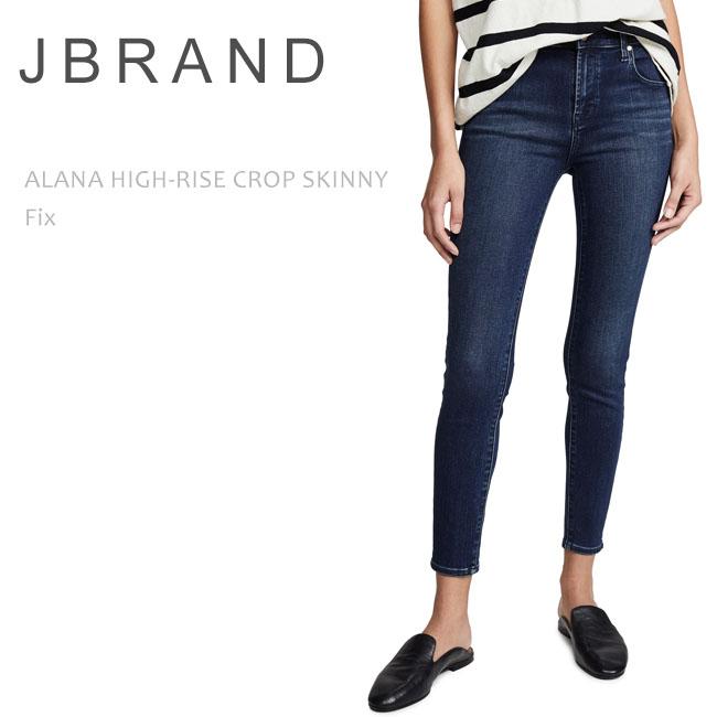 J Brand (ジェイブランド・ジェーブランド)ALANA HIGH RISE CROP SKINNY Eco Fix ハイライズスキニー