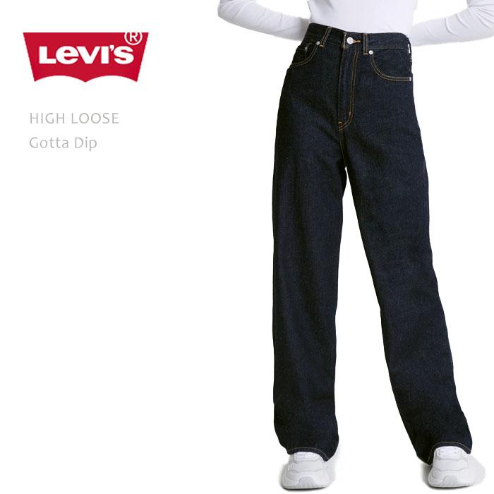Levi's Premium (リーバイスプレミアム) HIGH LOOSE Gotta Dip ハイウエストルーズストレート