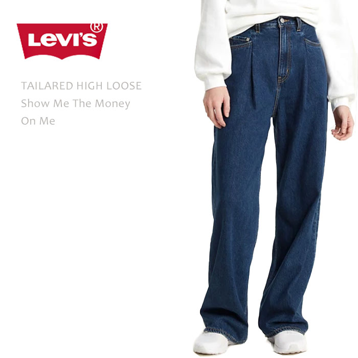 Levi's Premium (リーバイスプレミアム)TAILORED HIGH LOOSE