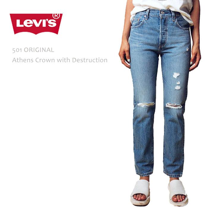 Levi's Premium (リーバイスプレミアム)501 ORIGINAL Athens Crown with Destruction