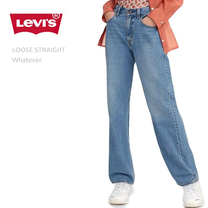 Levi's Premium (リーバイスプレミアム)LOOSE STRAIGHT Whatever
